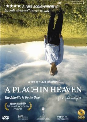 A place in Heaven = Makom be-Gan eden