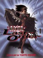 Battle Angel Alita : Last order. 1, Angel reborn
