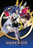 Martian successor Nadesico complete collection