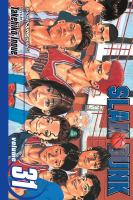 Slam dunk. Vol. 31, Shohoku High School basketball team