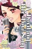 A devil and her love song. Volume 12