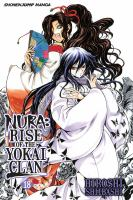 Nura, rise of the Yokai clan. 18, The Golden Age of Edo