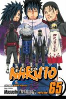 Naruto. Vol. 65, Hashirama and Madara