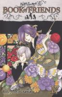 Natsume's book of friends. Volume 17