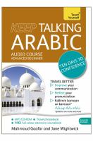 Keep talking Arabic : ten days to confidence : audio course