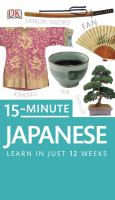 15-minute Japanese [learn in just 12 weeks]