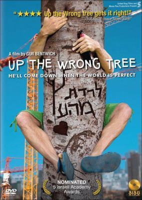 Up the wrong tree = Laredet meha-ets