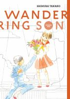 Wandering son. Volume five