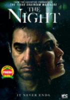 The Night (DVD)