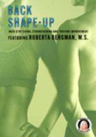 Back Shape-Up Series (DVD)