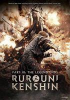 Rurouni Kenshin Part III: The Legend Ends (DVD)