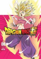 Dragon Ball Super Part 8 (DVD)