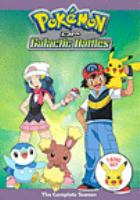 Pokemon Diamond & Pearl Galactic Battles Complete Collection (DVD)