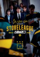 Stoveleague