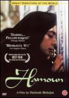 Hamoun