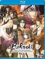Hakuoki, Demon of the Fleeting Blossom