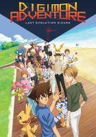Digimon adventure. Last evolution Kizuna.