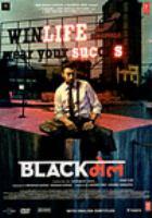Blackmail = Blackmel