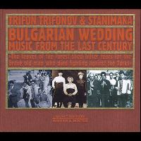 Bulgarian wedding music from the last century