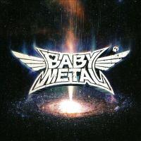 Metal Galaxy