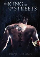 The King of the streets (Chinese)