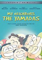 My neighbors the Yamadas / [DVD]