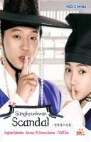 성균관 스캔들 - Sŏnggyun'gwan sŭkʻaendŭl