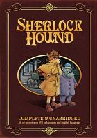 Sherlock Hound the Complete Series (DVD)