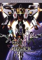 Aquarion : the complete series