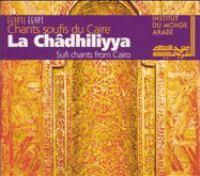 Chants soufis du Caire, Egypte