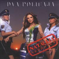 Dva policaja