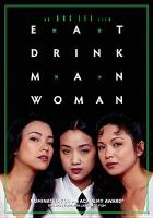 飮食男女 - Eat drink man woman