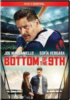 BOTTOM OF THE 9TH (DVD)