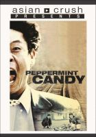 PEPPERMINT CANDY (DVD)