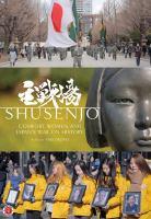 Shusenjo