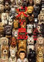 Superloan DVD : Isle of Dogs