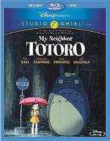 My Neighbor Totoro(DVD)