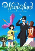 THE WONDERLAND (DVD)