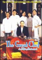 The great chef aka Peking Restaurant