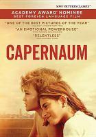 پهرنèم - Capernaum