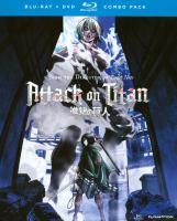 ATTACK ON TITAN PART 2 [DVD]