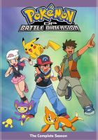 Pokémon, DP Battle Dimension