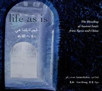 Life as is