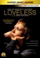 LOVELESS (DVD)