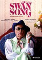 SWAN SONG (DVD)