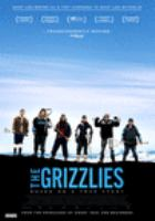 Image: The Grizzlies