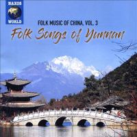 Folk music of China