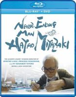 Never-ending man, Hayao Miyazaki