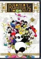 Ranma 1/2 OVA & movies collection