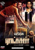Ratsasan Rāṭcacan̲